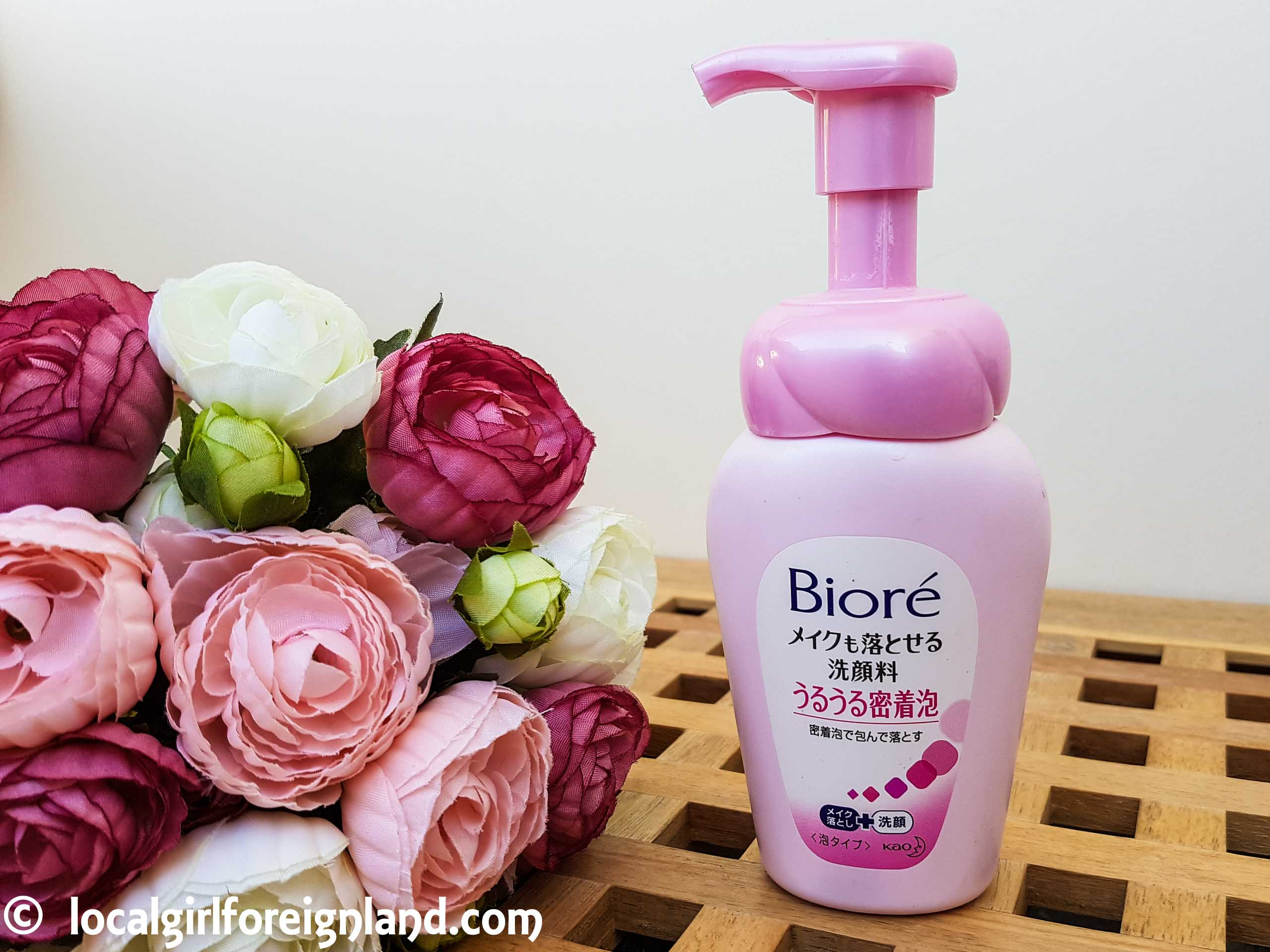 Bioré Makeup Removing Cleansing foam (ururu instant foaming wash), empties review